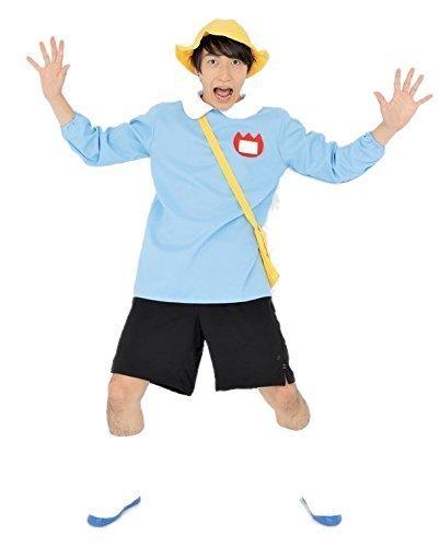 【メール便対応1個まで】サクラ保育園 ブルー 大人用 仮装 衣装 コスチューム コスプレ