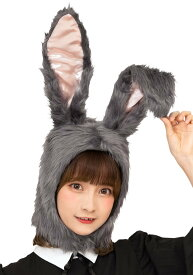 もふもふうさたん グレー かわいい 暖かい かぶりもの 帽子 仮装 アニマル どうぶつ