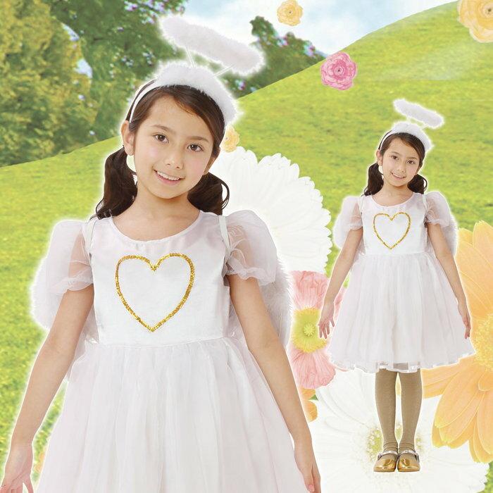 リトルキューピッド 100 キッズ 女の子 衣装 コスチューム 天使 仮装 ハロウィン 変装
