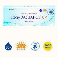 ワンデーアクアティクスUV(-0.50〜-4.75)ソフトコンタクトレンズ度あり/度なしUVカット高含水1day1日使い捨てクリアコンタクトレンズ(1箱30枚入り)春花