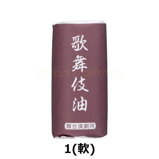 【三善】歌舞伎油32g1(軟)