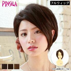 送料無料 かきあげバング かきあげ前髪 デコ出しヘア プリシラ 部分手植え ウィッグ ショート ウィッグ A-673フルウィッグ エッジショートボブ Prisila(プリシラ) ハンドメイド 大人女子ウィッグ