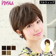 プリシラウィッグショートA-679フルウィッグNEWロンドンショート(7/22発売予定)A-650がリニューアル!Prisila(プリシラ)【送料無料】【10P09Jul16】