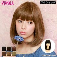 プリシラウィッグボブショートミディアムA-682フルウィッグNEWミディボブA-651がリニューアル!Prisila(プリシラ)送料無料