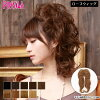 Click on wig hair Priscilla heat VO-68 heat ロープウィッグ glamorouscurl skarl model :JELLY Miyagi Mai