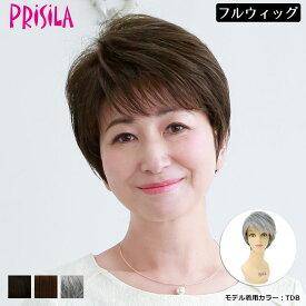 送料無料 ウィッグ ショート プリシラ ミセス 婦人用かつら ミニマムショート(A-111) グレーカラー グレイカラー グレイヘア 白髪展開あり