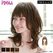 プリシラフルウィッグA-699レイヤーマッシュミディの写真