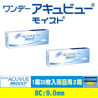 [콘택트 렌즈]1-DAY ACUVUE MOIST(BC9.0mm)(사용 기간:1일/ 내용량:30 장 / 상자* 2 상자)