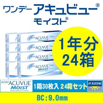 [콘택트 렌즈]1-DAY ACUVUE MOIST(BC9.0mm)(사용 기간:1일/ 내용량:30 장 / 상자* 24 상자)