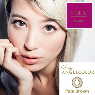 [彩色隱形眼鏡]AngelColor Dailies MODIC Pale Brown(使用週期:每日| 計價單位:10片/盒 *2盒)