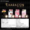 [平光±0.00D 彩色隱形眼鏡]CHARACON Little Twin Stars Kiki&Lala BROWN STARS(使用週期:每月 | 計價單位:2)