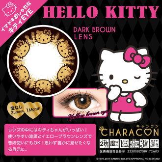 [平光±0.00D 彩色隱形眼鏡]CHARACON Hello Kitty DARK BROWN(使用週期:每月   計價單位:2)