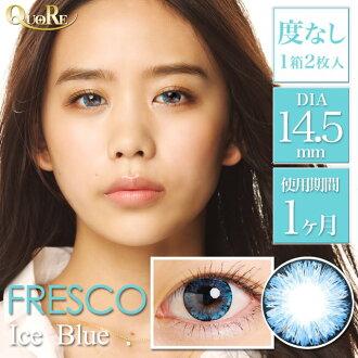 [平光±0.00D 彩色隱形眼鏡] QuoRe Fresco Series14.5mm IceBlue(使用週期:每月 | 計價單位:2)