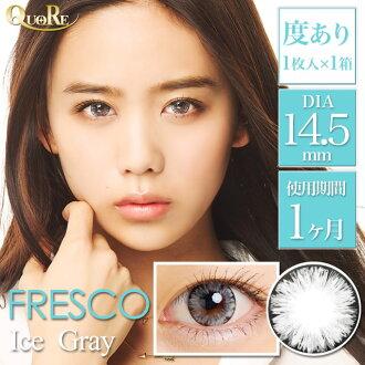 [彩色隱形眼鏡] QuoRe Fresco Series14.5mm IceGray(使用週期:每月 | 計價單位:1片/盒(注:不能配對))