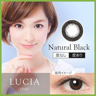 [彩色隱形眼鏡]LUCIA 1DAY Natural Black(使用週期:每日|  計價單位:10 片/盒)