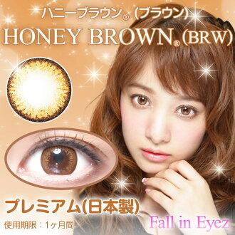 [彩色隱形眼鏡] Fall in Eyez PREMIUM HONEY BROWN(BROWN) (使用週期:每月 | 計價單位:2片/盒)