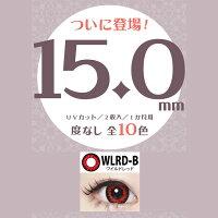 【度なしカラコン★1ヶ月★2枚★DIA15mm】ContactFilms/コンタクトフィルムワイルドレッド【RCP】apap805P30Nov14