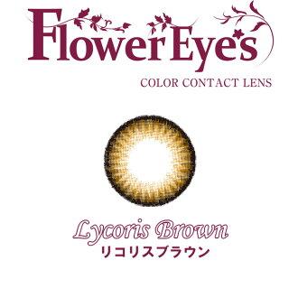 [彩色隱形眼鏡]Flower Eyes R Lycoris Brown(使用週期:每月 | 計價單位:1 Lens)