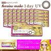 [컬러 렌즈] SEED Heroine make 1DAY UV HEROINE BROWN(사용 기간:1일 / 내용량:10 장 / 상자 * 36 상자)