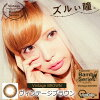 [彩色隱形眼鏡]AngelColorBambiSeries Vintage BROWN(使用週期:每月 | 計價單位:1 Lens * 2盒)