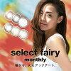 [컬러 렌즈] select fairy monthly Marble Brown(사용 기간:1 개월 / 내용량:1 장 / 상자* 2 상자)
