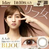[콘택트 렌즈]1-DAY Refrear BIJOU Brown No.5(사용 기간:1일 / 내용량:10 장* 2 상자)
