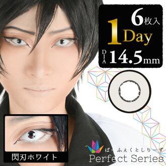 [컬러 렌즈] DOLCE contact perfect1day Senjin White (사용 기간:1일 / 내용량:6 장 / 상자 * 2상자)