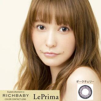 [-0.00 컬러 렌즈] RICH BABY Le Prima Dark Cherry( 사용 기간 : 1 개월 / 내용량 : 1 매 * 2 박스 )