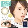 [彩色隱形眼鏡]Luna Natural Honey(使用週期:每月   計價單位:1 片/盒 * 2盒)