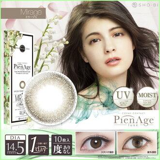 [컬러 렌즈] PienAge luxe Mirage(사용 기간:1일 /내용량:10 장 / 상자 *6상자)