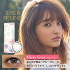 [彩色隱形眼鏡]Select FAIRY USER SELECT Misty Gray(使用週期:每日 | 計價單位:10片/盒 * 36盒)