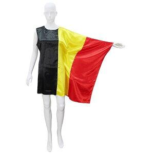 ベルギー国旗風 JCO-227 コスプレ 衣装 セット コスチューム ハロウィン パーティ オリジナル 仮装 スポーツ観戦 グループコーデ