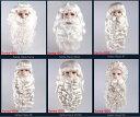 【Wigs2you】サンタクロース クリスマス ひげ Santa Claus Wig コスプレ Chrismas ハロウィン 仮装 簡単着用 日本製…
