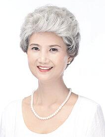 【Wigs2you】ミセスウィッグ 医療用 フルウィッグ 人毛ミックス HHB-057 ショート 人毛+耐熱ファイバー 最高級 ナチュラル かつら ミセススタイル ウィッグ 白髪 つむじボリュームアップ 50代 60代 ファッション 小顔 治療 しっかりカバー