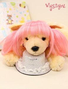 【Wigs2you】ペット用ウィッグ/かつら/P-02...