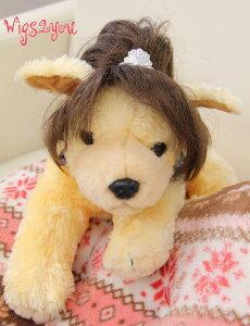 【Wigs2you】ペット用ウィッグ/かつら/P-03...