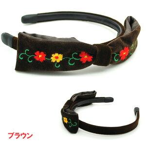 カチューシャ リボン サイドリボン 結婚式 ベルベット 幅広 痛くならないカチューシャ 日本製 刺繍 花柄 フラワー 花刺繍 larfw