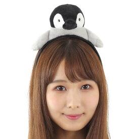 ペンギン ぺんぎん ぬいぐるみ 衣装 仮装 カチューシャ かぶりもの 着ぐるみ コスプレ ハロウィン ライブ 水族館 皇帝ペンギン penguin-Etype