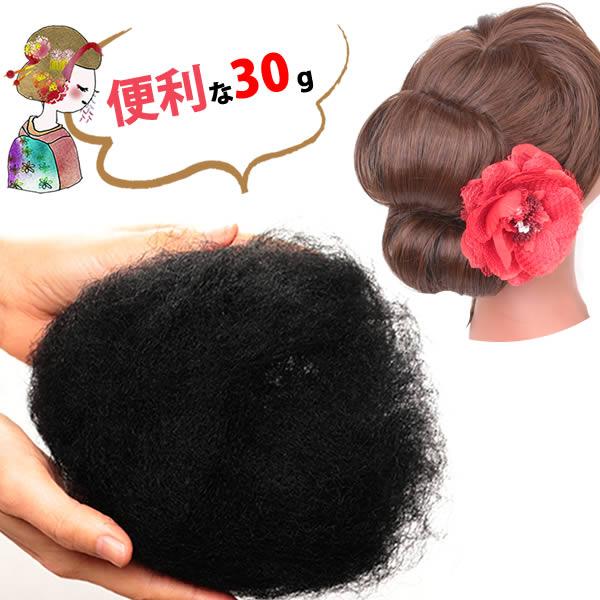 ウィッグ あんこ カラートップ ヘアートップ すき毛 つけ毛 部分ウィッグ ふかし毛 和装 かつら かもじ 毛たぼ 毛束