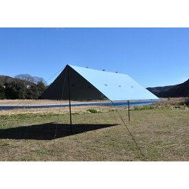 tent-Mark DESIGNS(テンマクデザイン)男前タープ グレー【スクエアタープ ソロキャンプ 焚き火】