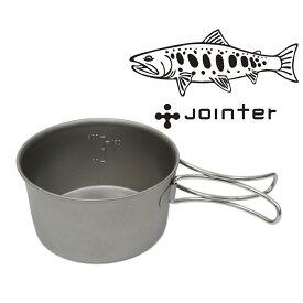 ジョインター チタンシェラカップ深型250 フォールディングハンドル【ヤマメ】