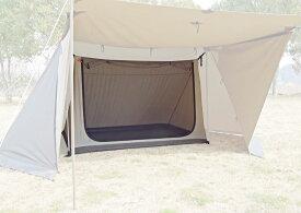 tent-Mark DESIGNS(テンマクデザイン)炎幕スタンダードインナー