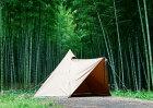 tent-Mark DESIGNS(テンマクデザイン)サーカスTC DX(サンドカラー)【ワンポール テント】