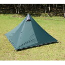 tent-Mark DESIGNS×CAMPANDA パンダ ライト