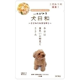 【わんわん】【おやつ】犬日和レトルト ささみと緑黄色野菜 80g