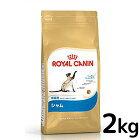 【ロイヤルカナン(royalcanin)】シャム382kg【首都圏・関東・東海地域は送料無料!】