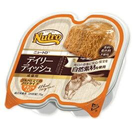 【ニュートロ】キャット デイリーディッシュ 成猫用 チキン&エビ グルメ仕立てパテタイプ トレイ×24個