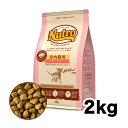 【ニュートロ】ナチュラルチョイス猫【室内猫用】【キトンチキン】2kg