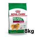 【ロイヤルカナン】SHNミニインドアアダルト 8kg(旧インドアライフアダルト)