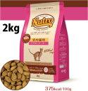 【ニュートロ】ナチュラルチョイス猫(NaturalChoiceCat)室内猫用アダルトターキー2kg 【関東・甲信越・北陸・東海・関…
